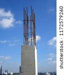 reinforcement concrete column...   Shutterstock . vector #1172579260