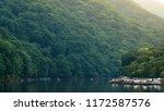 arashiyama scene and river in... | Shutterstock . vector #1172587576
