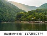 arashiyama scene and river in... | Shutterstock . vector #1172587579