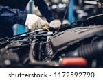 auto car repair service center. ... | Shutterstock . vector #1172592790
