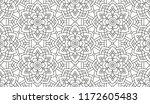 mandala shape for coloring.... | Shutterstock .eps vector #1172605483