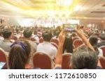 blur of light in the show room... | Shutterstock . vector #1172610850