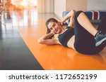 sport woman doing sit up in... | Shutterstock . vector #1172652199