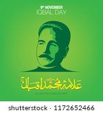 allama muhammad iqbal 9th... | Shutterstock .eps vector #1172652466