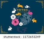 mid autumn festival... | Shutterstock .eps vector #1172653249