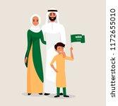 happy family celebrating the... | Shutterstock .eps vector #1172655010