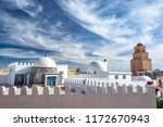dramatic looking sky with the...   Shutterstock . vector #1172670943