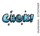 cartoon doodle swear word   Shutterstock .eps vector #1172676469