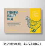 premium quality poultry vector... | Shutterstock .eps vector #1172688676