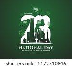 vector illustration. the... | Shutterstock .eps vector #1172710846
