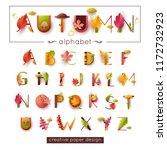 autumn font. vector alphabet... | Shutterstock .eps vector #1172732923