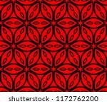 seamless modern vector... | Shutterstock .eps vector #1172762200