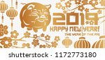 2019 pig symbol of the new year ... | Shutterstock .eps vector #1172773180
