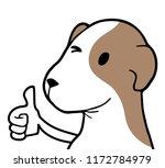 okay dog gesture | Shutterstock .eps vector #1172784979
