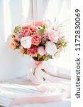 wedding flowers  bridal bouquet ... | Shutterstock . vector #1172830069