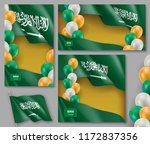 kingdom of saudi arabia... | Shutterstock .eps vector #1172837356