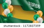 saudi arabia patriotic banner... | Shutterstock .eps vector #1172837359