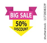 big sale label | Shutterstock .eps vector #1172838229