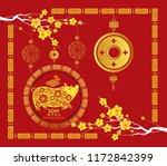 chinese new year 2018 lantern... | Shutterstock . vector #1172842399