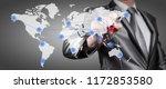 world gathering help for japan... | Shutterstock . vector #1172853580