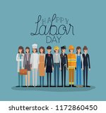 happy labor day card with women ... | Shutterstock .eps vector #1172860450