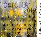background october calendar... | Shutterstock .eps vector #1172863606
