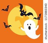 halloween ghost. halloween full ... | Shutterstock .eps vector #1172883340