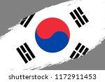 brush stroke background with...   Shutterstock .eps vector #1172911453