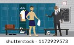 dressing room interior with...   Shutterstock .eps vector #1172929573
