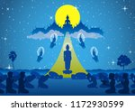 lord of buddha walk down from... | Shutterstock .eps vector #1172930599