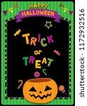 halloween poster design... | Shutterstock .eps vector #1172932516