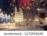 minsk  belarus. festive... | Shutterstock . vector #1172935240