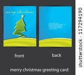 vector merry christmas greeting ... | Shutterstock .eps vector #117294190