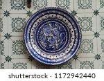 evora  portugal   october 27 ... | Shutterstock . vector #1172942440