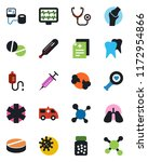 color and black flat icon set   ... | Shutterstock .eps vector #1172954866