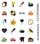 color and black flat icon set   ...   Shutterstock .eps vector #1172954980