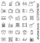 thin line vector icon set  ... | Shutterstock .eps vector #1172956783
