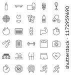 thin line vector icon set  ... | Shutterstock .eps vector #1172959690