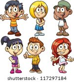 Cute Cartoon Boys And Girls....