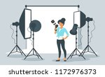 vector flat style illustration... | Shutterstock .eps vector #1172976373