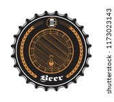 beer cap vector icon. | Shutterstock .eps vector #1173023143