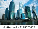 view on moscow international... | Shutterstock . vector #1173025459