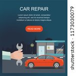 automobile  repair service and ... | Shutterstock .eps vector #1173030079