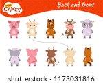 educational  game for children. ... | Shutterstock .eps vector #1173031816