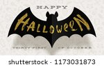 halloween vector illustration.... | Shutterstock .eps vector #1173031873