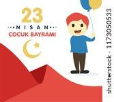 23 nisan cumhuriyet bayrami.... | Shutterstock .eps vector #1173050533