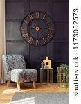 oversized wall clock  armchair...   Shutterstock . vector #1173052573