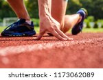 joint care for runners. hand of ... | Shutterstock . vector #1173062089
