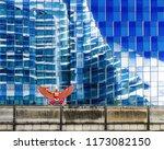 l'oiseau garouda qui d ploie... | Shutterstock . vector #1173082150