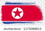 grunge brush stroke with korea...   Shutterstock .eps vector #1173088813